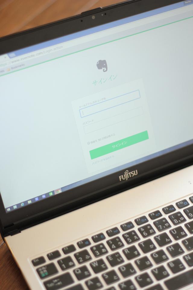 ログインIDとパスワードはアナログな方法で管理