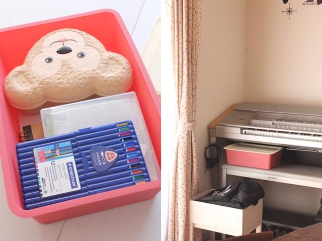 100均蓋つき収納箱の活用法