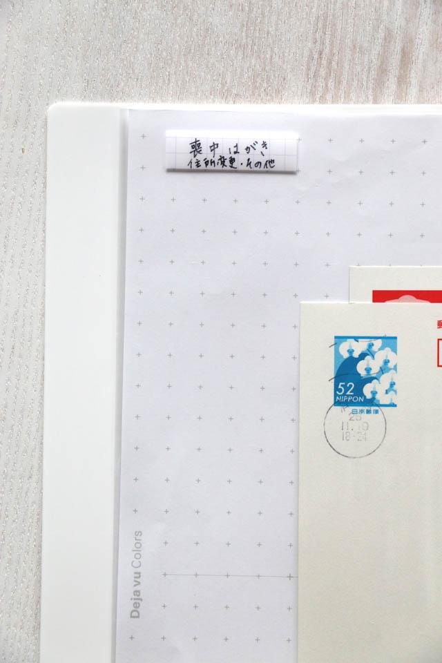 面倒くさがり屋さんも大丈夫! 郵便物は自分の性格と使用頻度にあった収納方法で