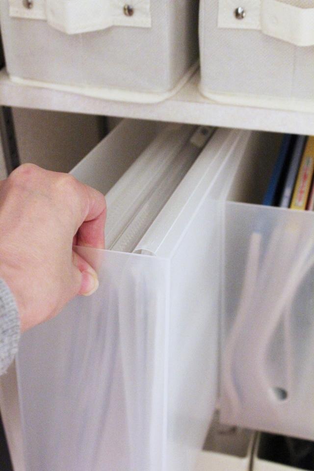 買って失敗したファイルボックス。用途を変える