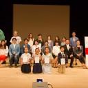 『JAPAN ORGANIZING AWARD 2016 片づけ大賞』今年も開催します!
