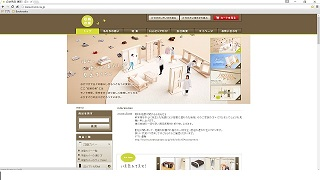 『収納の巣』。運営会社である株式会社テンネット代表取締役の宇野由紀子さんインタビュー