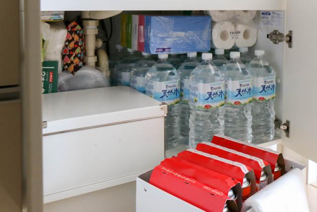 1時間でできる!自宅オーガナイズ 狭いスペースでも防災品の在庫管理と補充を簡単に