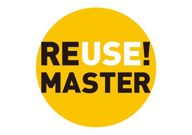 リユースマスター®資格認定制度がスタート