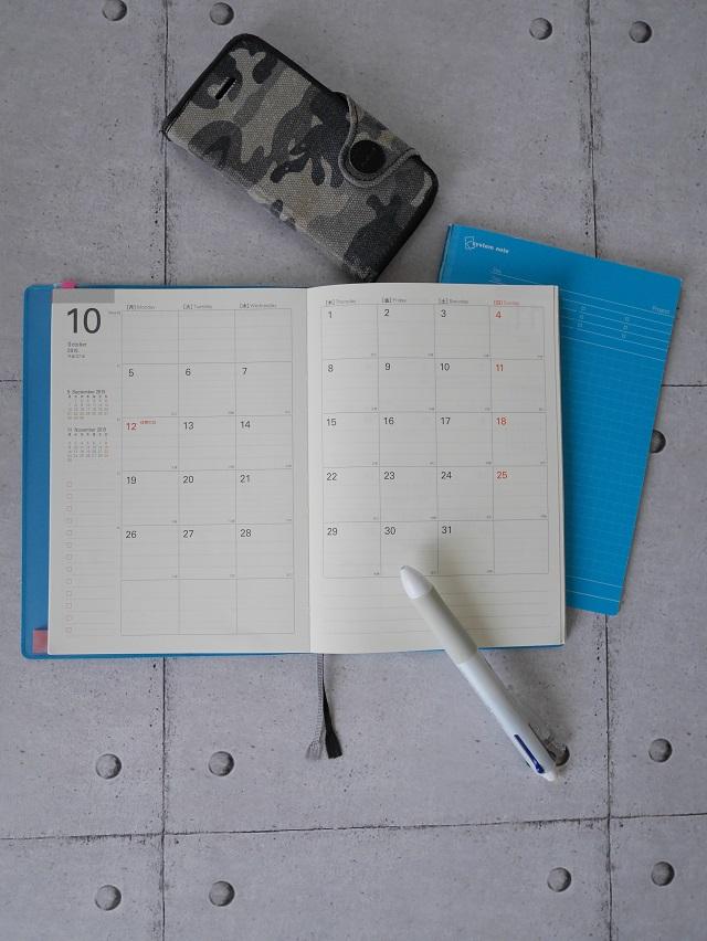 手帳で一番必要なのはマンスリー! プライベートも仕事も予定が一目でわかる!