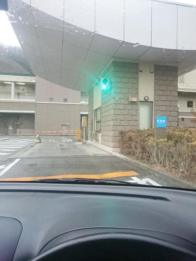 20161229nakamura_3