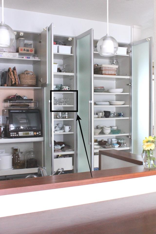 「使用頻度」から「お気にいり度」基準へ。食器収納のルールを変えたら、家族のハッピーがふえた?!