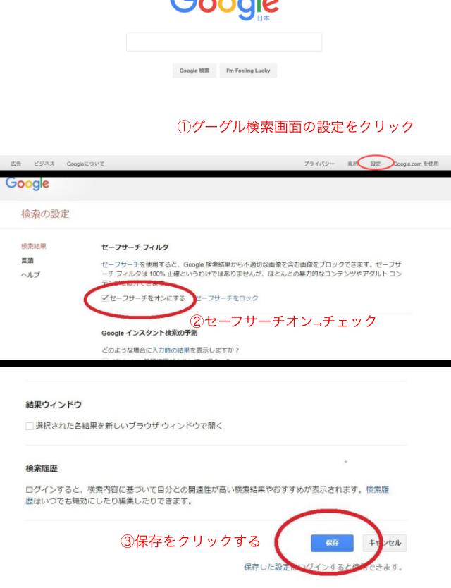 20170510ueki_4