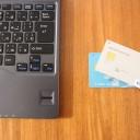 クレジットカードの適正枚数とストレスフリーな管理方法とは?