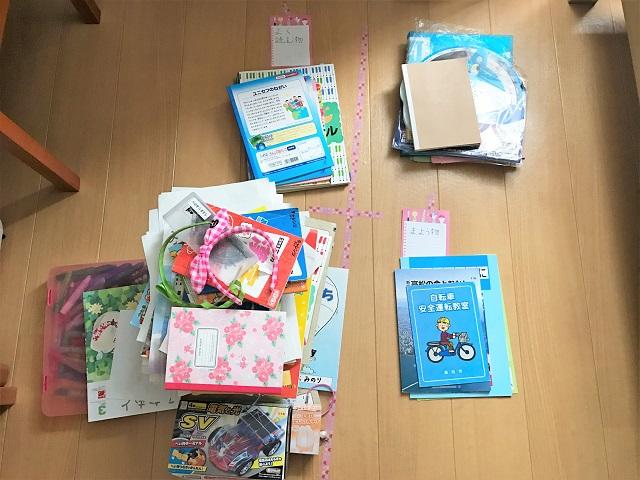 春休みじゃなくても大丈夫!子どもが自分で教科書やプリントを整理する方法