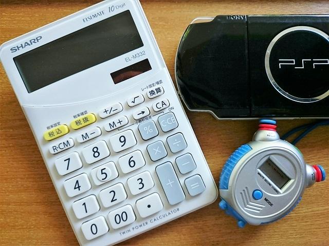不用品がオリンピックメダルになる?! 小型家電リサイクルのすすめ