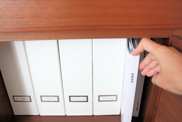 """保険書類は保管""""すべき""""と""""したい""""がわかれば怖くない!不安を減らす収納法"""