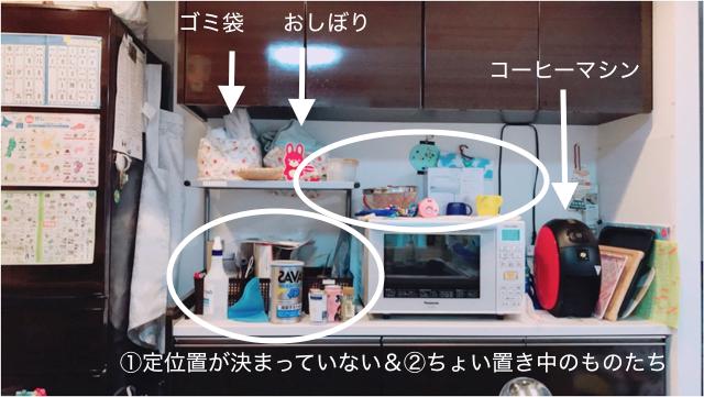 20171023_tsuzuki_02