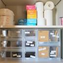 自宅にドラッグストア?! 日用品をホワイトボード&マグネットラベルで管理