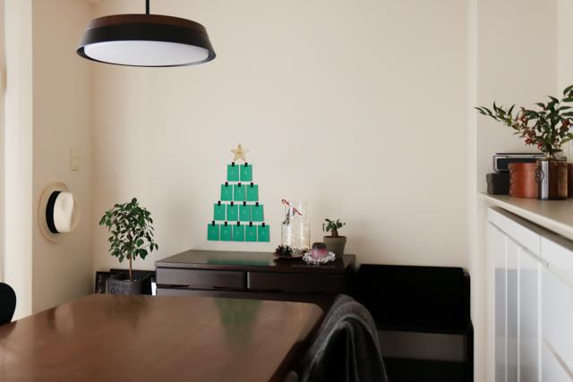 ツリーがなくても楽しめる! 家にあるもので作るクリスマスデコレーション