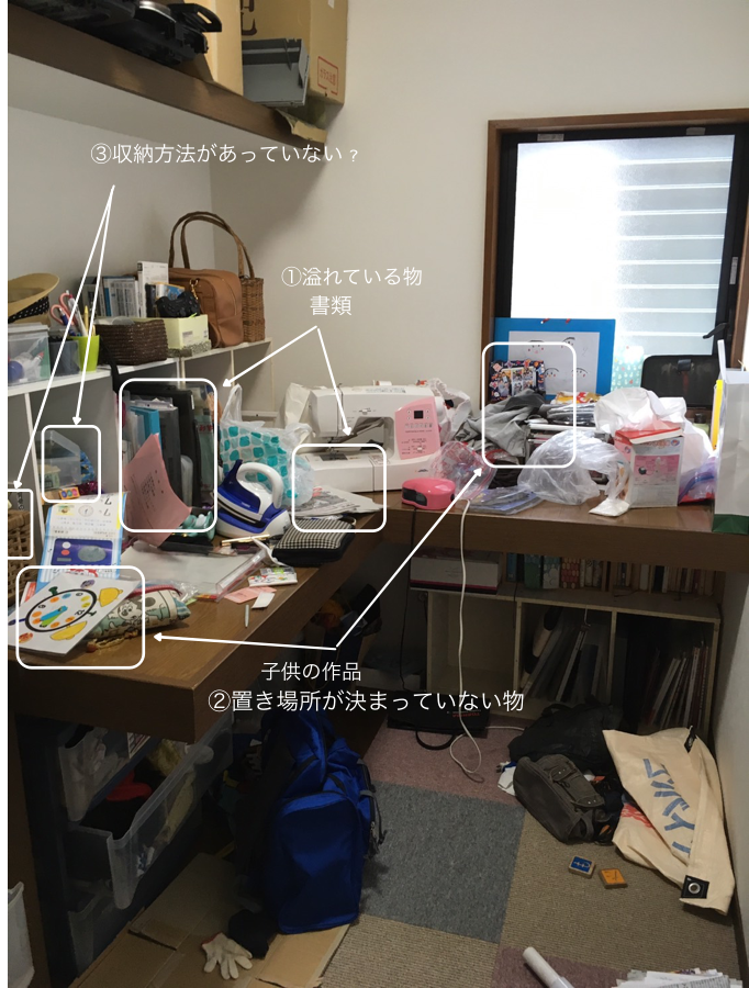 20171222akiyama_2