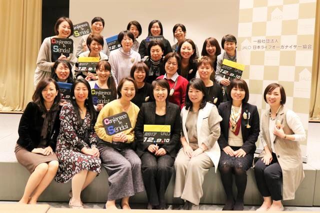 20180101takahara21_aida