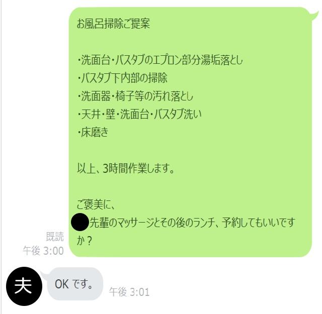 20171220 satou_2
