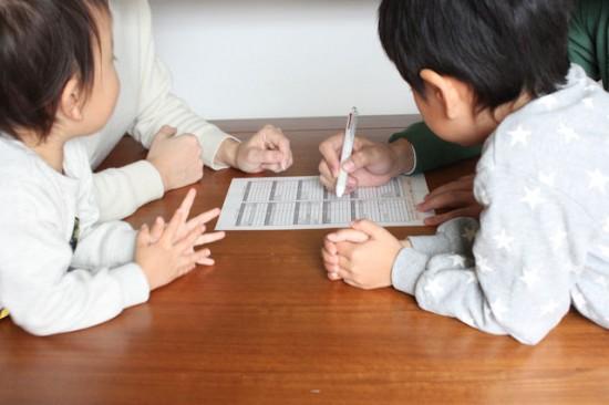 """レジャー計画も楽しいイベントに!""""したい""""を叶える家計の年間カレンダー活用法"""