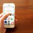 卒園式や入学式に着せたい!セレモニーワンピースをフリマアプリでお得に購入するコツ