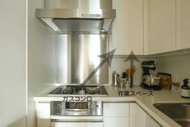 ライフオーガナイザーの引っ越し。キッチンの吊り戸棚を活用するための3つのポイント
