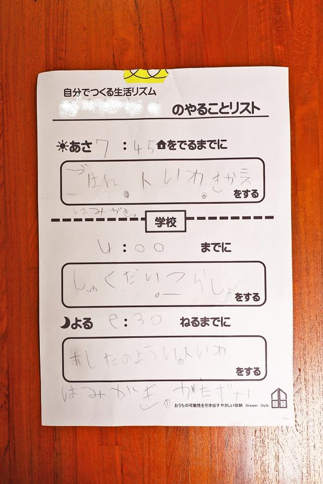 20180327nakamura_3