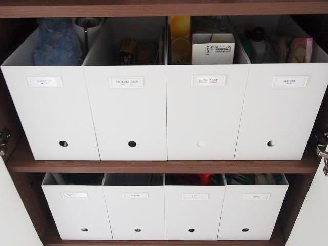 見た目?機能?ひと手間加えて両方かなえるファイルボックス収納を再現!