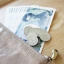 お金の防災~今すぐ始められる万が一の時の備え3つ