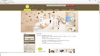 ライフオーガナイザーインタビューvol.14(宇野由紀子さん/後編)