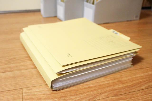 ずぼらさんにぴったり! 楽チン・カンタン・管理しやすい書類整理グッズ