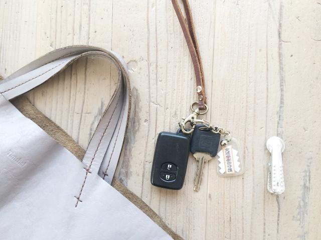 【カバンの中の鍵収納】3秒で取り出せる鍵の収納方法とは?