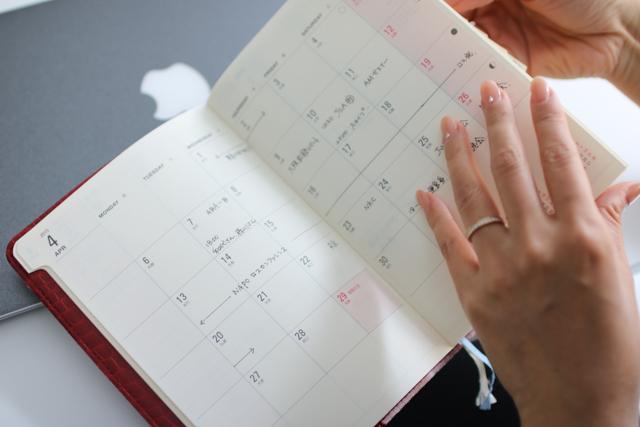 """【手帳の選び方・使い方】""""手帳を持つべき""""という思い込みが、スケジュール管理を複雑にする!?"""