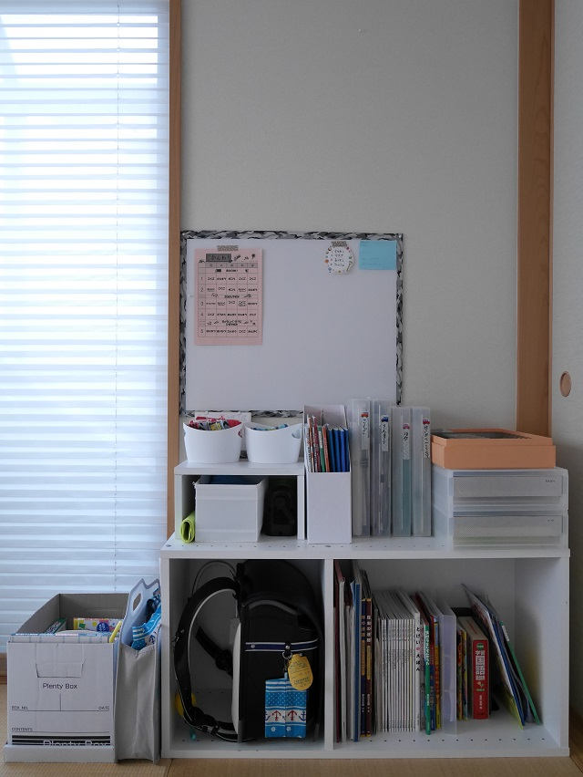 学習机なしのリビング学習。毎日ラクに続けられる学用品の仕組みづくりとは?