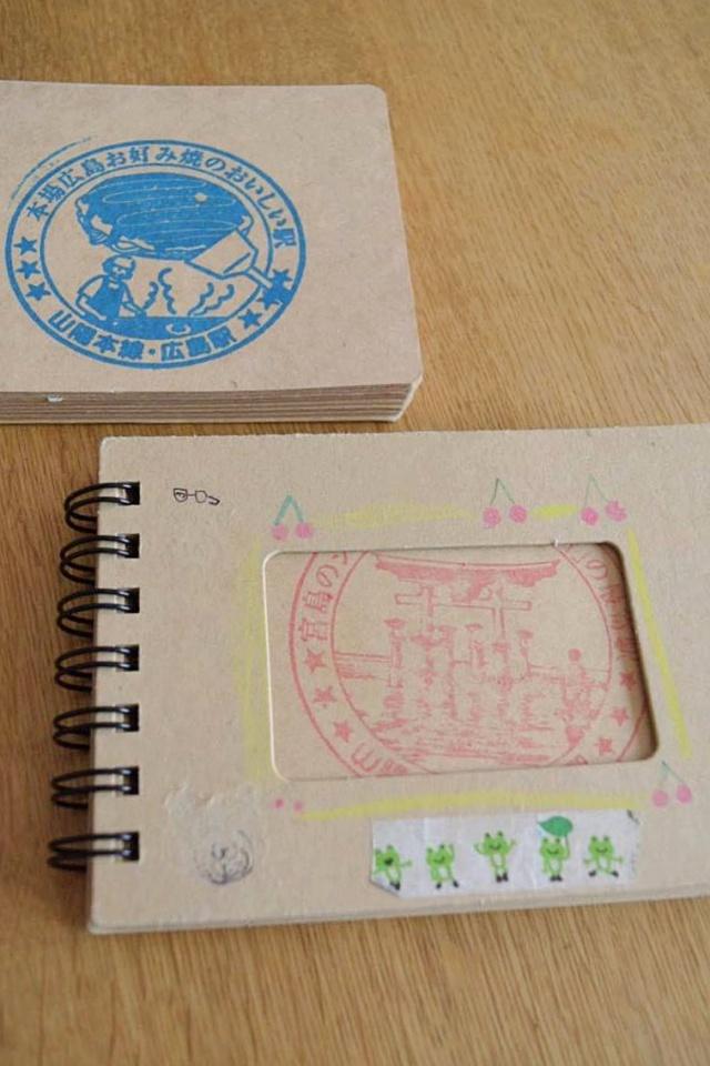 記念のお土産は、集めて楽しむ! 想い出が広がる!「オリジナルスタンプ帳」へ