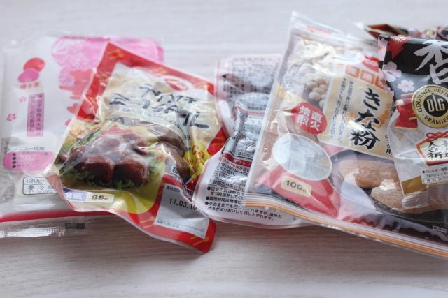 【保存容器の選び方】冷蔵庫が使いやすくスッキリ!!
