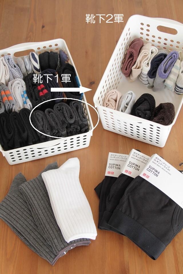 「ぱんつ(下着)と靴下、お箸にスリッパ」の捨て時と買い替え時は?立春に合わせて「衣・食・住」のモノの見直し