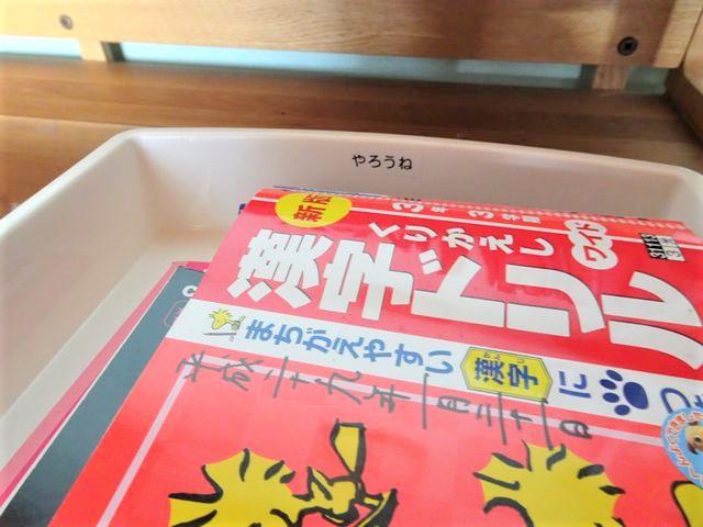 2つの箱がポイント!子どもに「宿題しなさい!」と怒らなくなる仕組みづくり