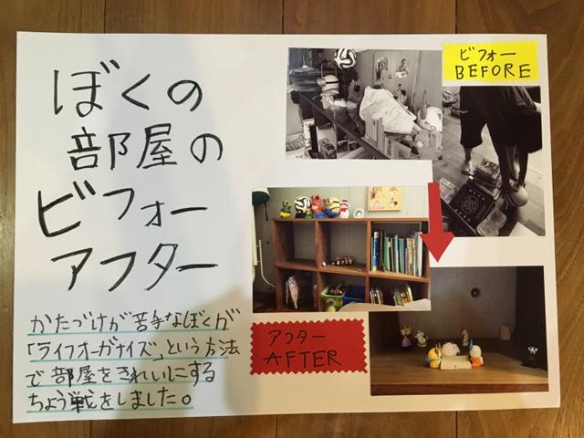 20170725takahara10_堀 朔太朗