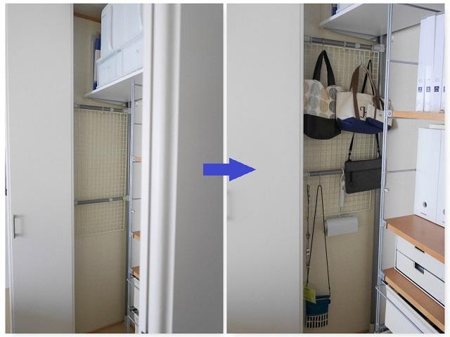 穴をあけずに取り外しも簡単!クローゼットのデッドスペースを使い切るアイデア3選