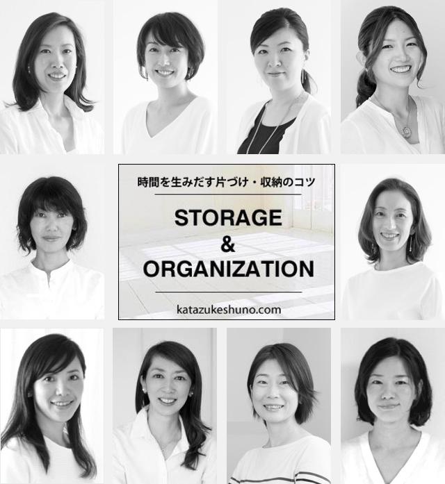 20170901takahara-1