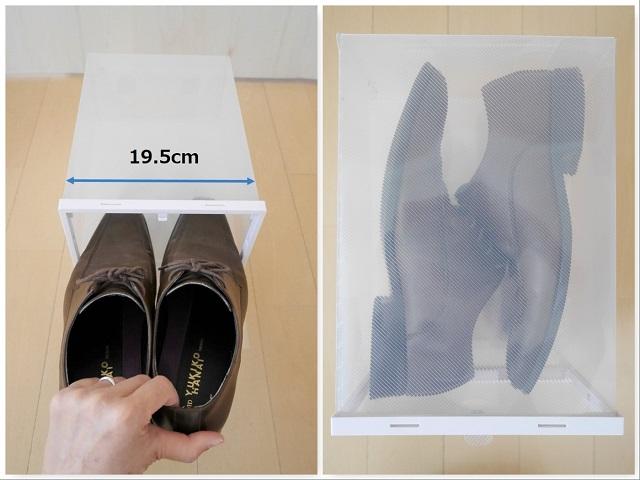 100均なのに機能的なシューズケースで、靴の管理がグーンとラクに!