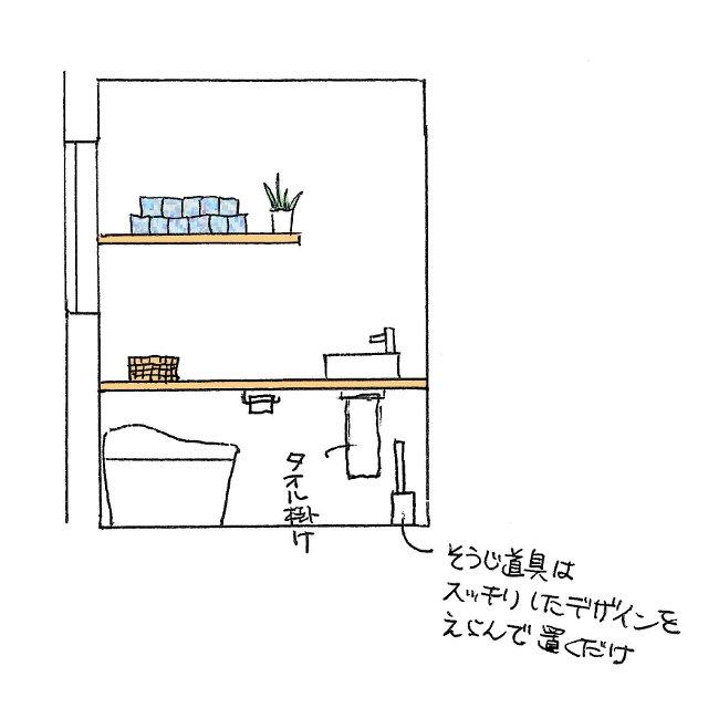 20171028wada_6