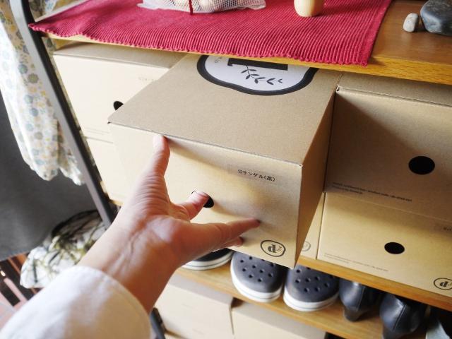 備えつけの靴箱を撤去! 丸見えでもストレスに感じない靴の収め方