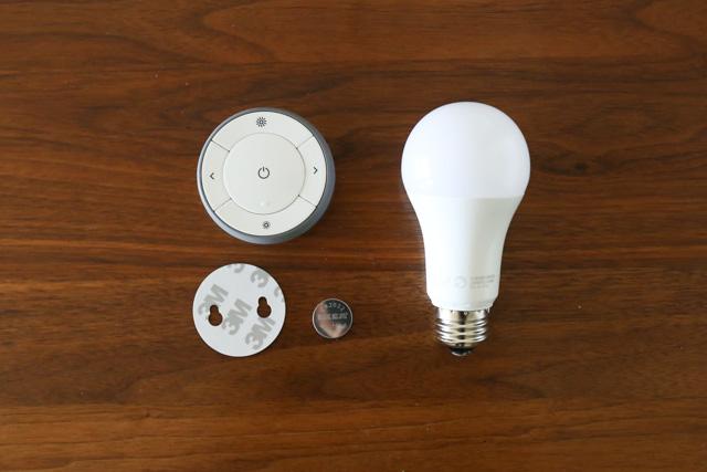 IKEAのスマートライティング2,999円でカンタンに実現!照明を調光・調色リモコン対応に