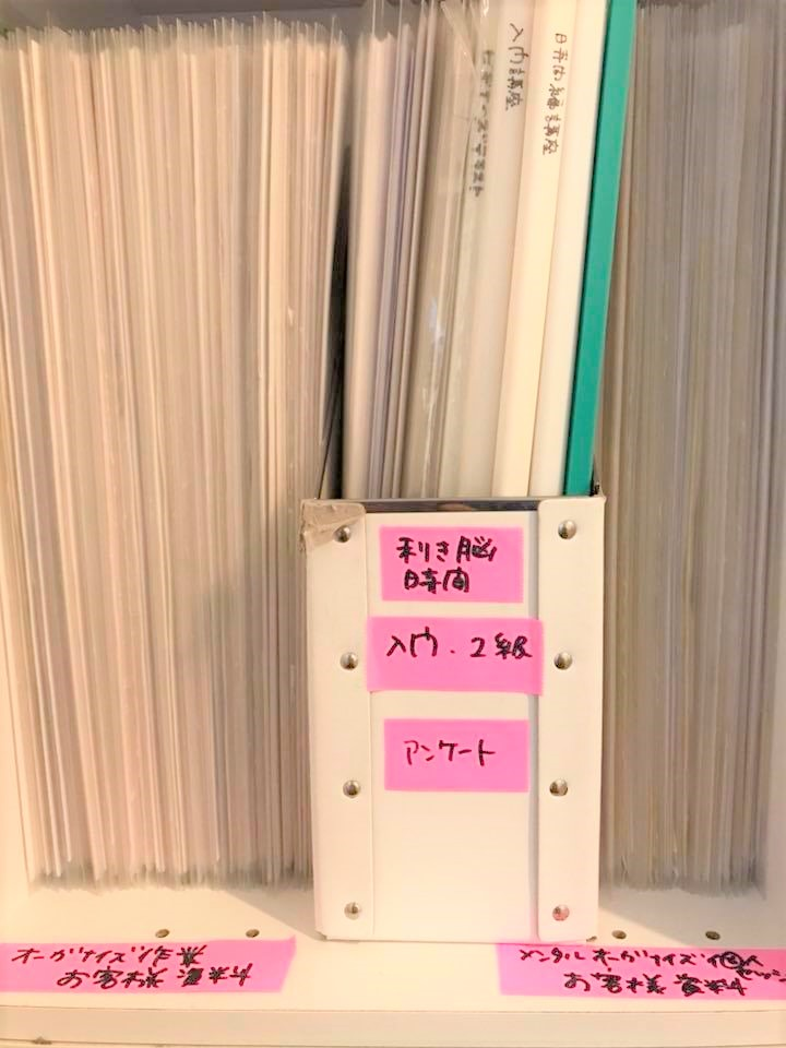 【書類の収納】書く・隠す・見せる 3つの動作でストレスフリー!
