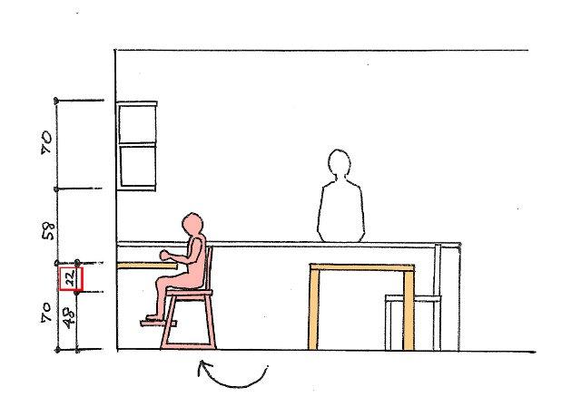"""リビング学習にオススメのカウンタースタイルは、""""差尺""""が集中力アップのカギ"""
