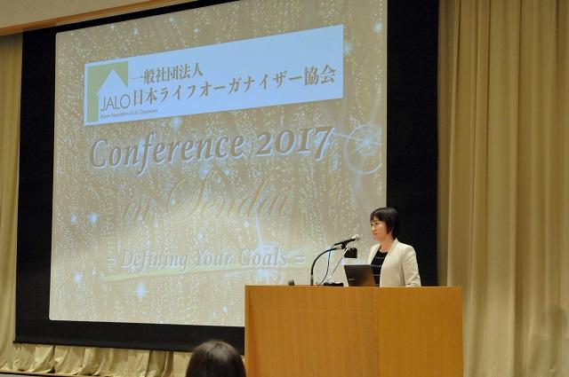 20180101takahara02