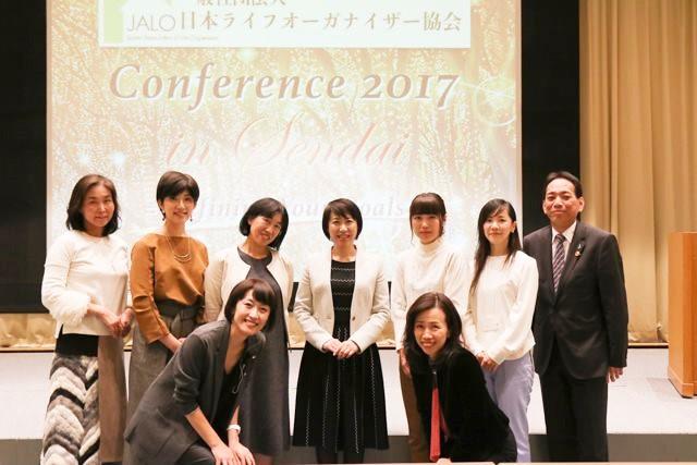 20180101takahara19_aida