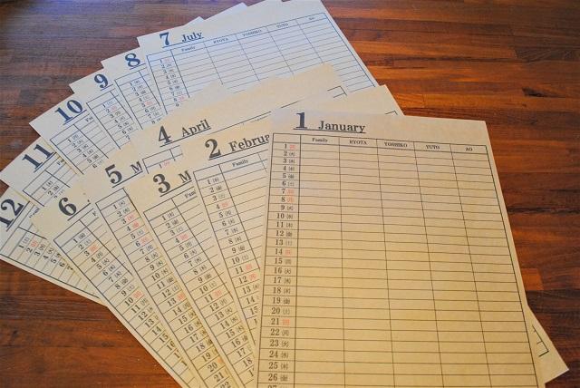 """簡単・早い・安い! 自作の""""ファミリーカレンダー""""で見た目も機能も全部叶えました!"""