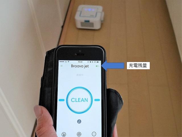 時短家電「床拭きロボット ブラーバジェット」が生み出す暮らしの変化とは?